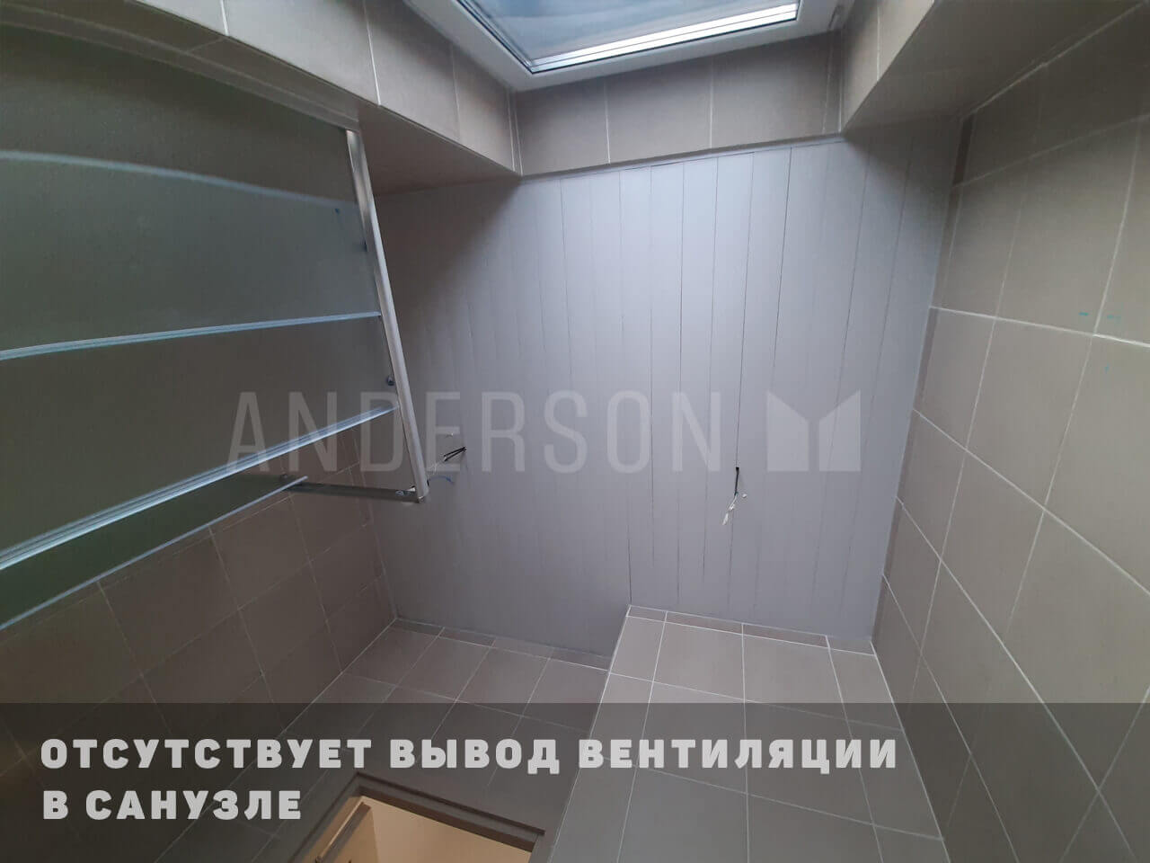 Отсутствует вывод вентиляции в ванной