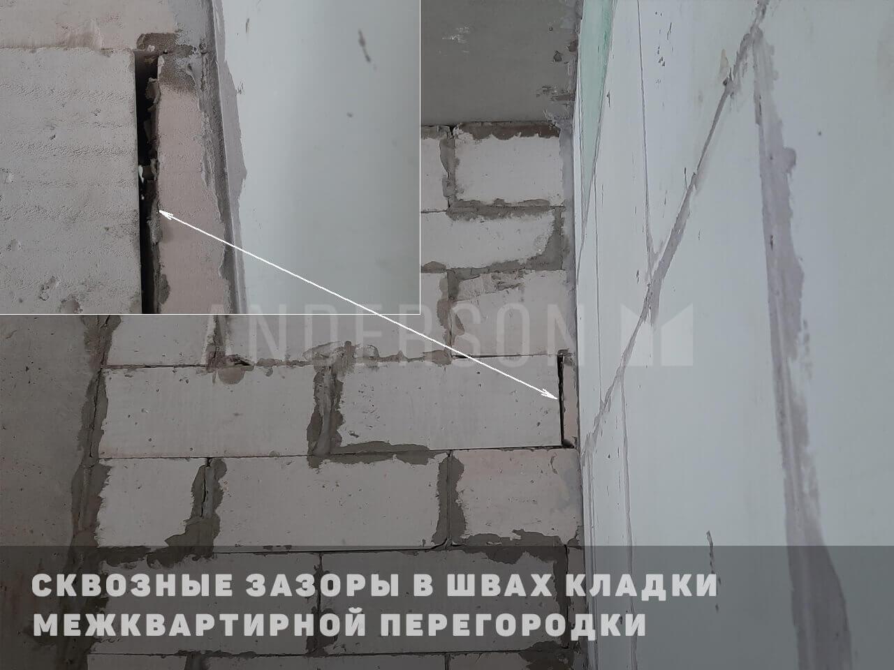 Зазоры в швах кладки стены